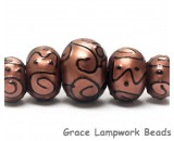 11204411 - Five Graduated Copper Pearl Surface w/Black Rondelle Beads
